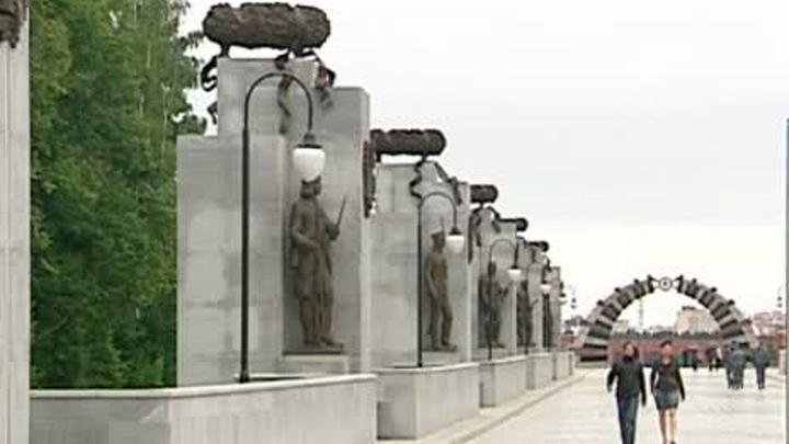 В День памяти и скорби в Подмосковье открыли федеральное военное кладбище