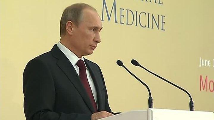Путин: Россию в ближайшие годы ждет новая волна демографического кризиса