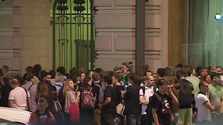 Несанкционированная акция в центре Москвы прекращена