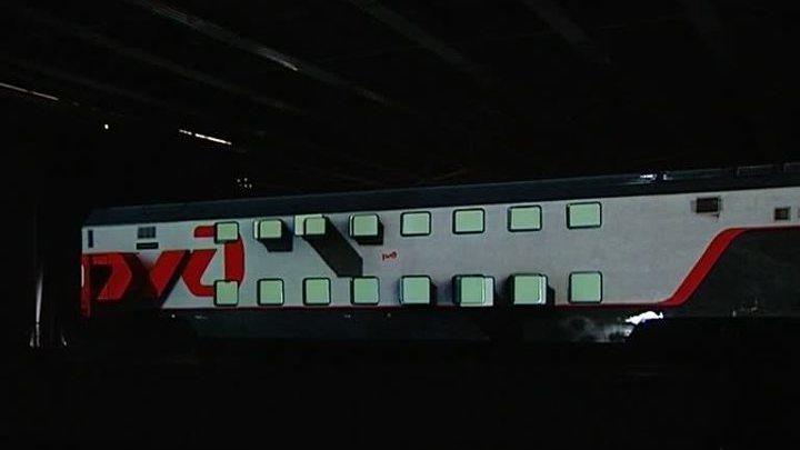 В Минводах будут ремонтировать двухэтажные поезда