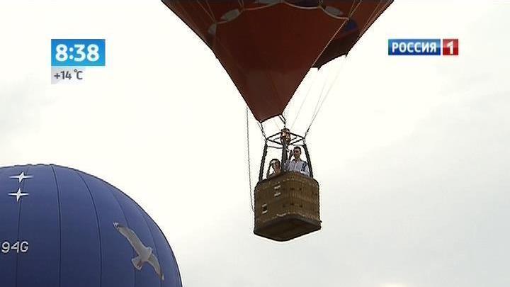 <b>Вести-Москва. Эфир от 23 августа 2013 (08:30)</b>