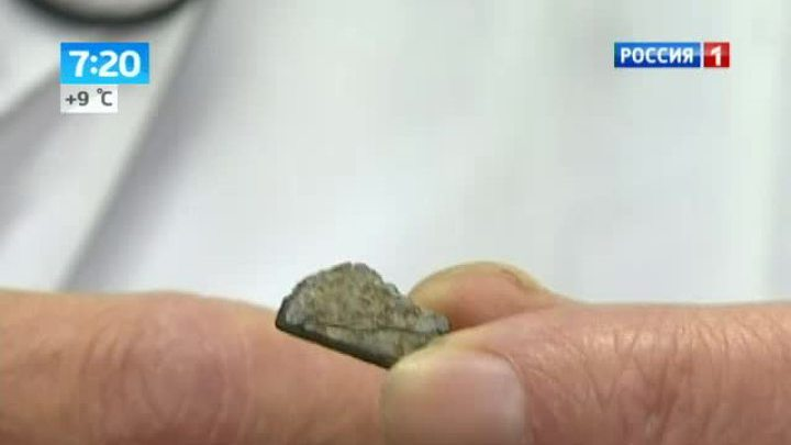 Ученые выяснили, откуда прилетел челябинский метеорит