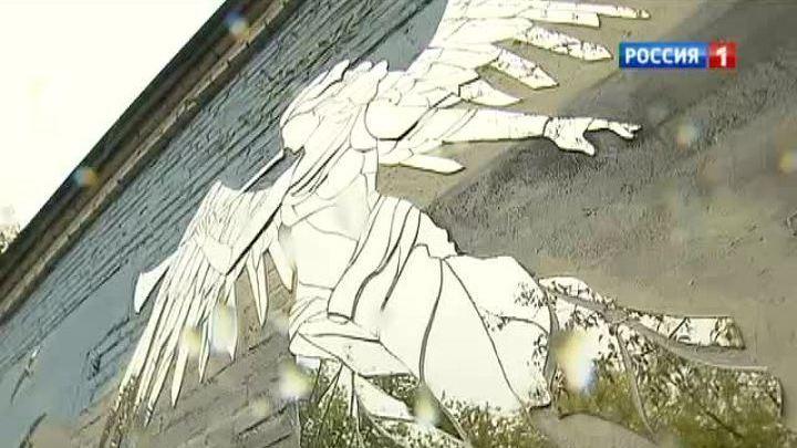 Уличные художники сменили краску на стекло