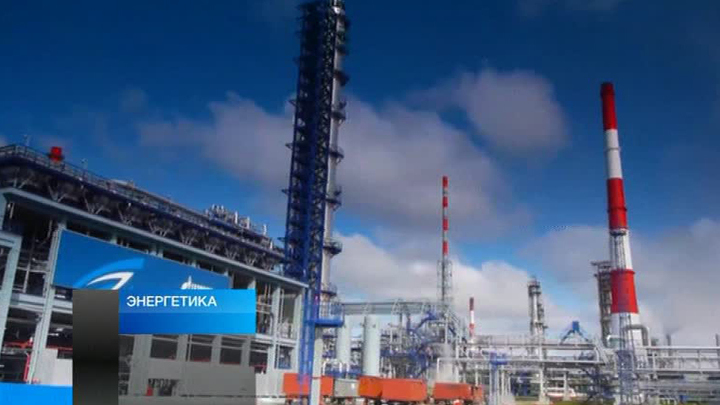 "Программа ""Энергетика"" от 8 октября 2013 года"
