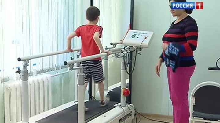 Центр детской психоневрологии отмечает 30-летие