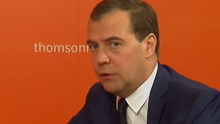 Медведев: сокращения поставок газа через Украину не будет