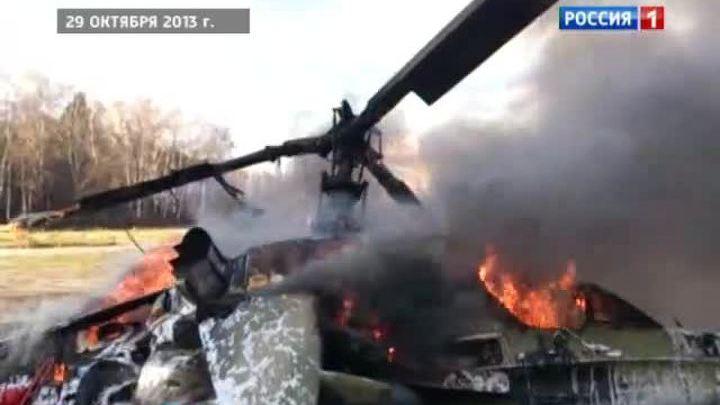 """""""Аллигатор"""" упал в опасной близости от жителей Жулебина"""