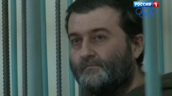 Сексуальные секты вячеслава веснина видео
