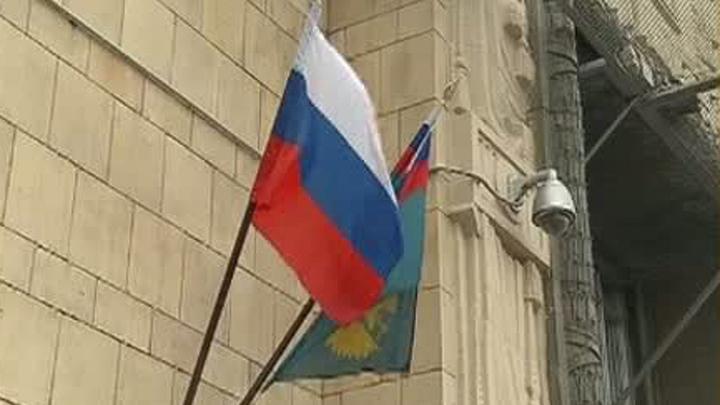МИД РФ: спецоперация на юго-востоке Украины приведет к катастрофе
