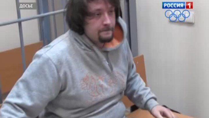 Сын Влада Листьева вышел на свободу, отсидев две недели за пьяные гонки
