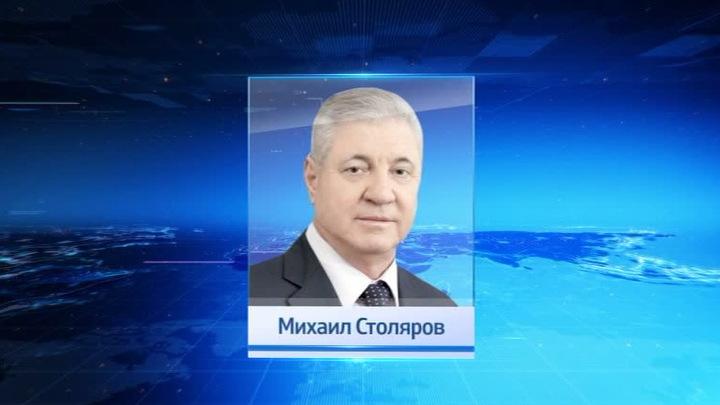 Мэр Астрахани попался на взятке в 200 миллионов