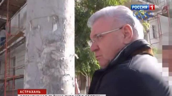 Мэр Астрахани готов сотрудничать со следствием