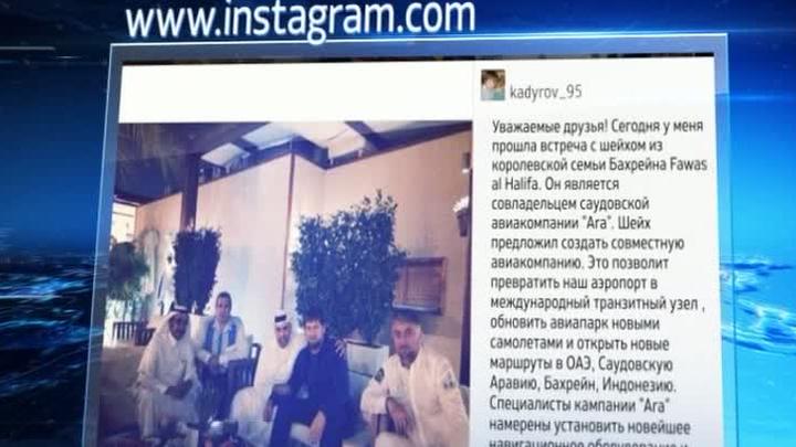 Рамзан Кадыров вместе с бахрейнским шейхом создаст авиакомпанию