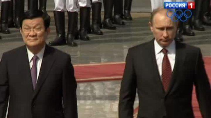 Россия - Вьетнам: братство, скрепленное временем