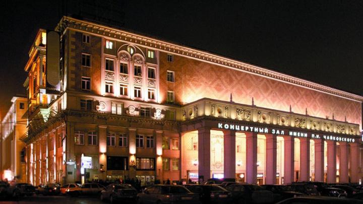 Оркестр Московской филармонии выступил в Зале Чайковского