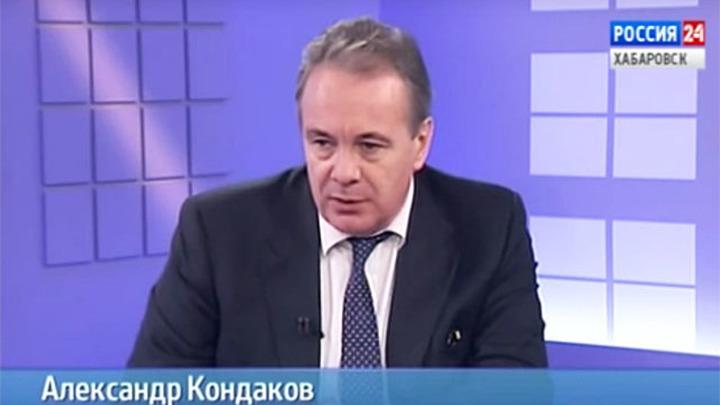 Кондаков Александр Михайлович