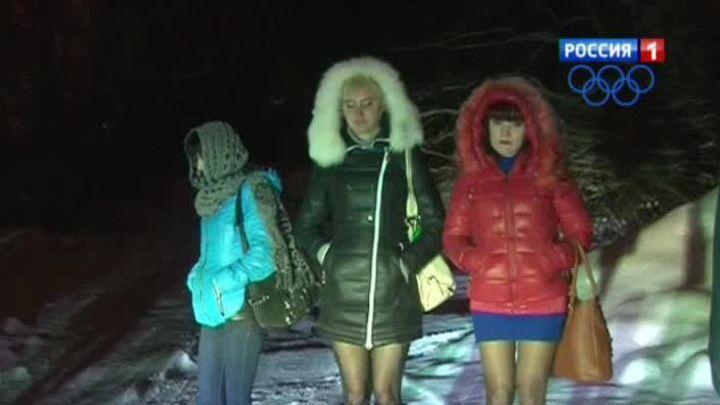 новости о проститутках на черной грязи
