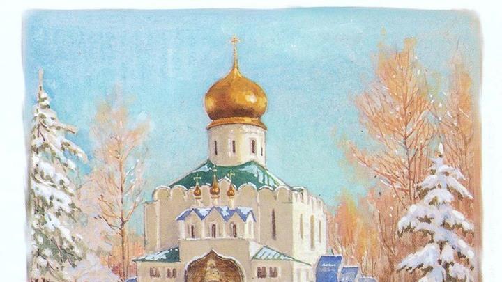 Феодоров Государев собор в Царском Селе…Работа великой княгини Ольги, дочери Александра III и Марии Федоровны.