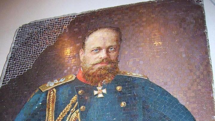 Портрет императора Александра III. Из архива мозаичной мастерской АХ в Санкт-Петербурге
