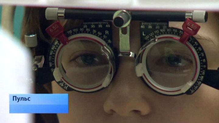 Как школьникам не потерять зрение во время учебы?