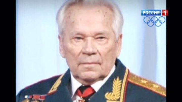 В Мытищах прощаются с Михаилом Калашниковым