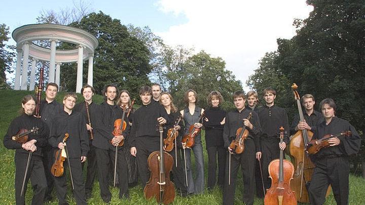 Pratum Integrum,  оркестр,
