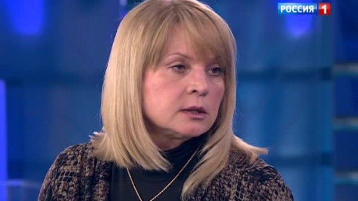 Элла Памфилова: главное для правозащитника - принципиальность