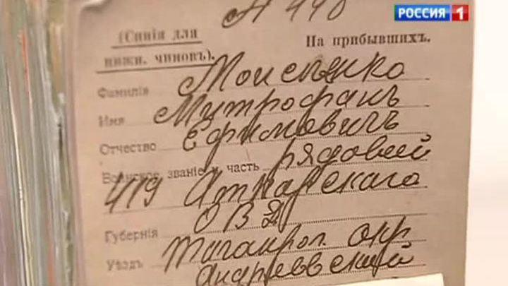 В Тобольске изучают историческую находку времен Первой мировой