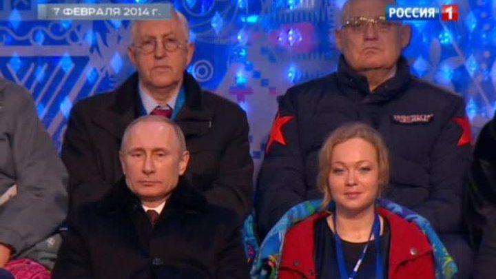 актер отличается ирина скворцова фото с олимпиады в сочи европы, это новшество