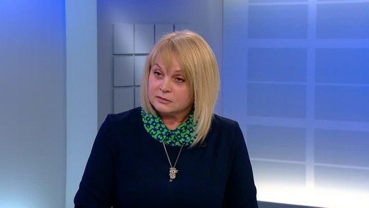 Элла Памфилова: россияне не знают, куда жаловаться на проблемы