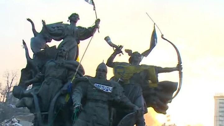 В Киеве подписано соглашение о выходе из кризиса