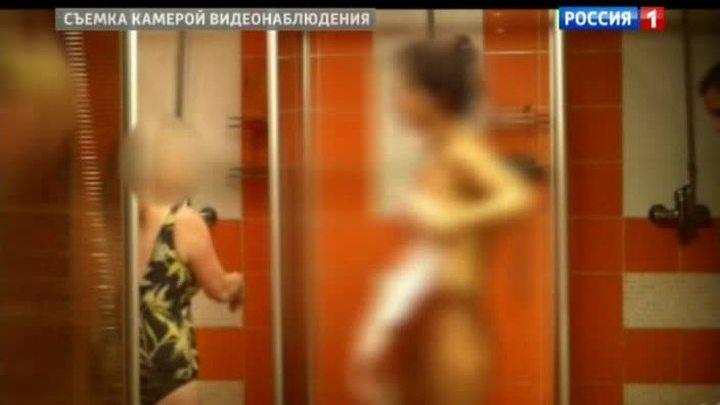 Скрытая видеосъемка в женских раздевалках и душевых питерского фитнес-клуба