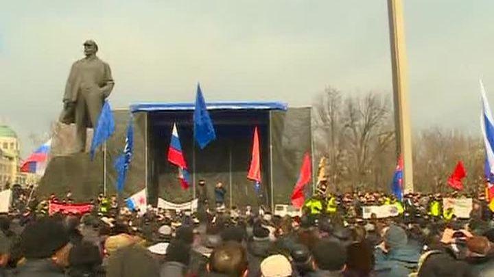 """В Донецке хотят сохранить """"Беркут"""""""