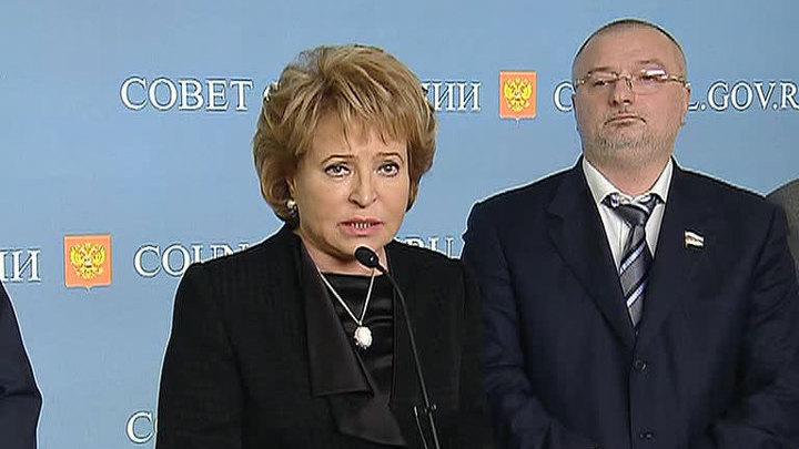 Совет Федерации единогласно одобрил использование российской армии в Крыму