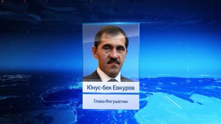 Кадыров и Евкуров обвинили Яроша в терроризме