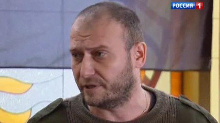 Украина: к власти приходят темные личности