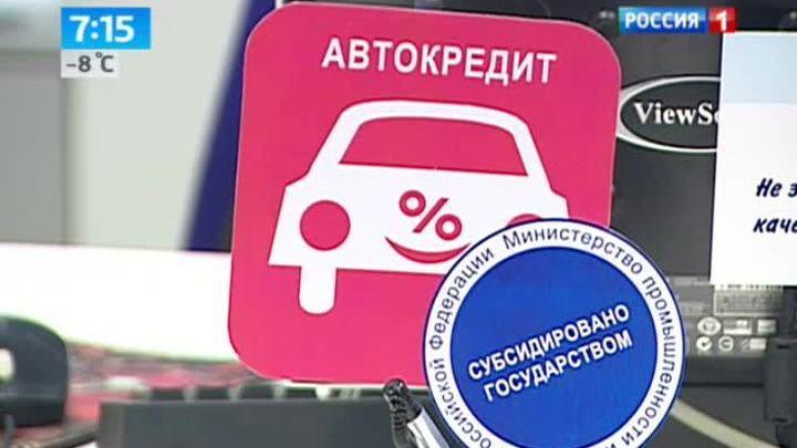 тинькофф банк взять кредит онлайн на карту без отказа