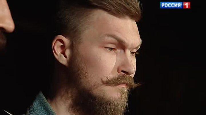 Культ бороды: за что россияне любят растительность на лице?