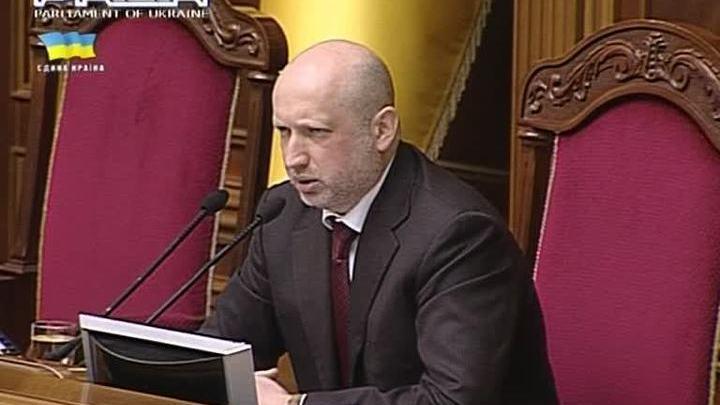 Турчинов объявил о начале спецоперации на севере Донбасса