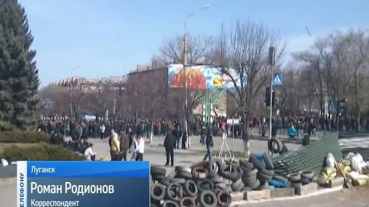 Сторонники федерализации стягиваются к зданию СБУ в Луганске
