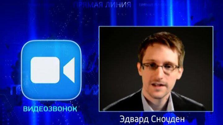 Сноуден удивил Кремль своим вопросом