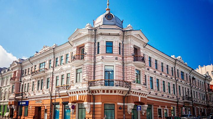Приморский государственный объединённый музей имени Арсеньева