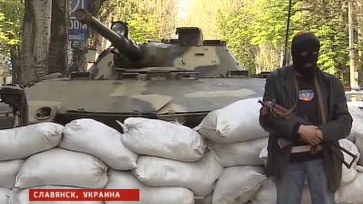 Под Славянском обстреляна группа ополченцев. Один человек убит