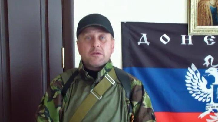 Карательная операция Киева: силовики потеряли уже 650 человек