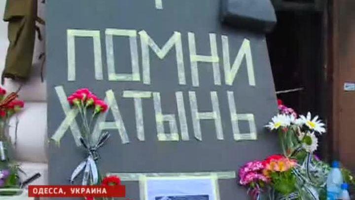 116 человек заживо сожжены фашистами в Одессе