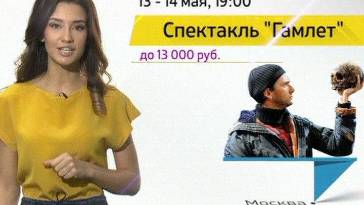 мария белова россия 24 фото