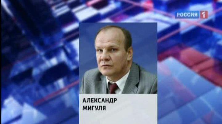 Бывший мэр объявлен в международный розыск