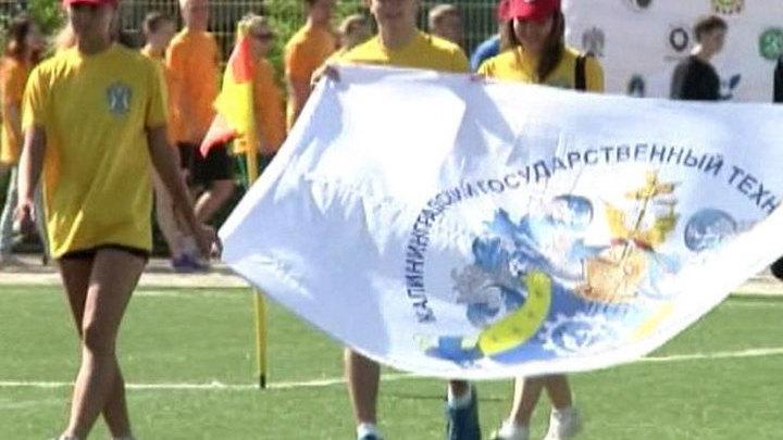 Евпатория принимает турнир Ассоциации студенческих спортивных клубов