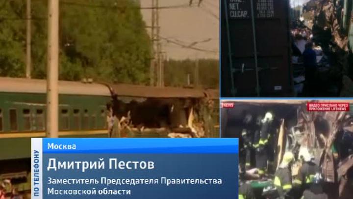 Дмитрий Пестов: последствия железнодорожной аварии в Подмосковье будут ликвидированы в ближайшее время