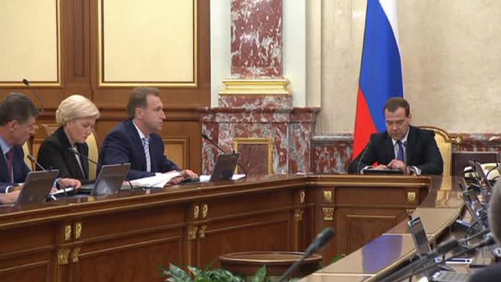 Медведев соболезнует родным жертв крушения поездов